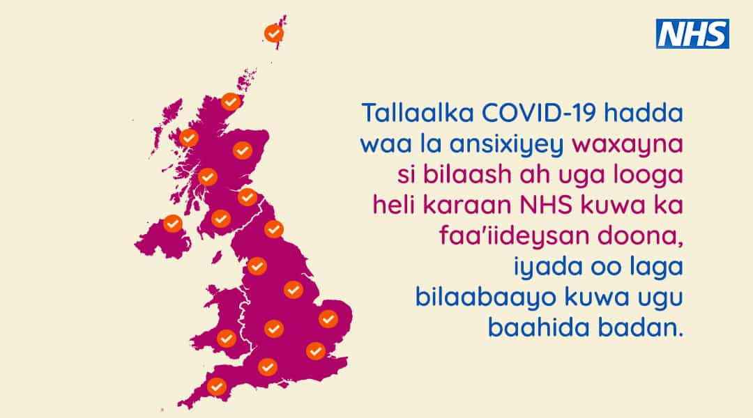 Example of a social media image to promote Covid-19 vaccinations in Somali